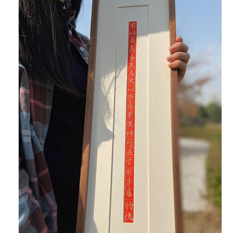 木匚王拓片 不以居高易其志 工作室家居書房裝飾畫新中式玄關掛畫