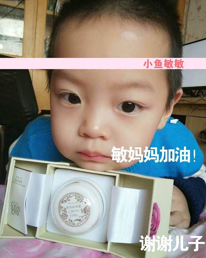 5g 华瑞凯琳神仙膏贵妇膏正品胎盘膏新加坡素养修复霜小样