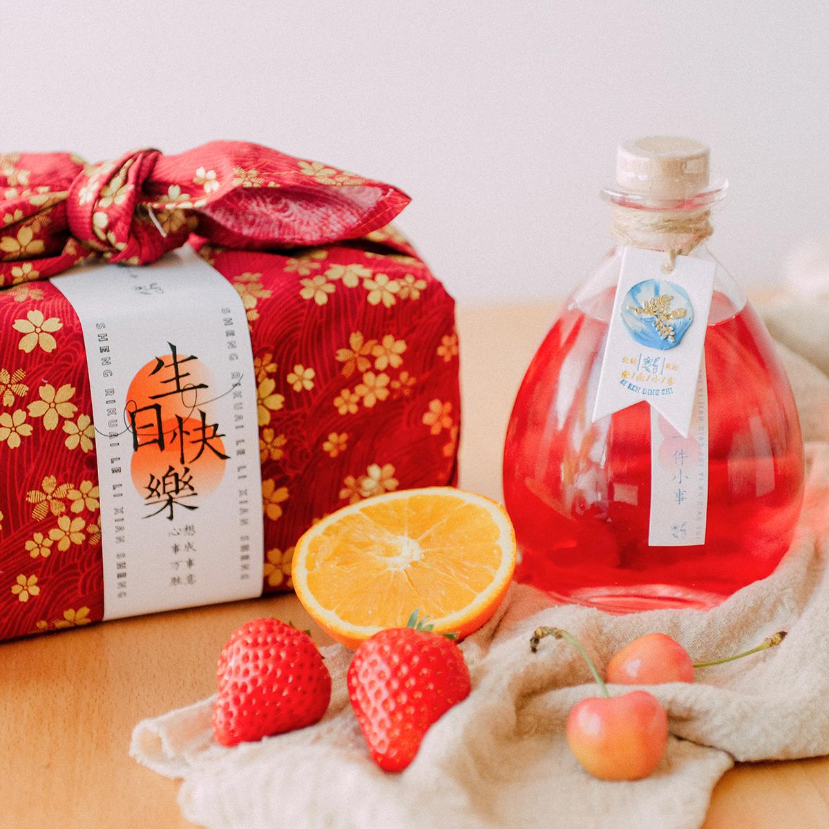 私人订制的生日礼物果酒,一壶青梅荔枝桃花高粱果酒礼盒