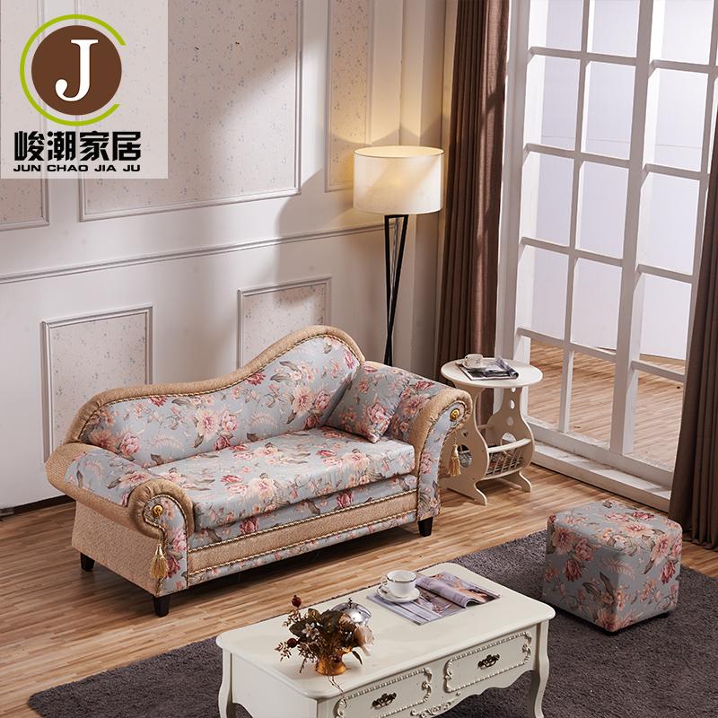 欧式田园布艺沙发地中海贵妃椅小户型躺椅韩式双人沙发美人塌包邮