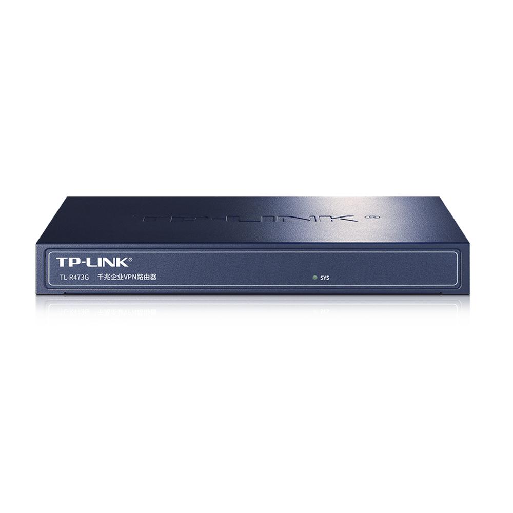 TP-LINK TL-R473G千兆有线路由器5端口企业级公司商用AP管理AC家用4口弱电箱分线出租屋PPPoE服务器行为管理