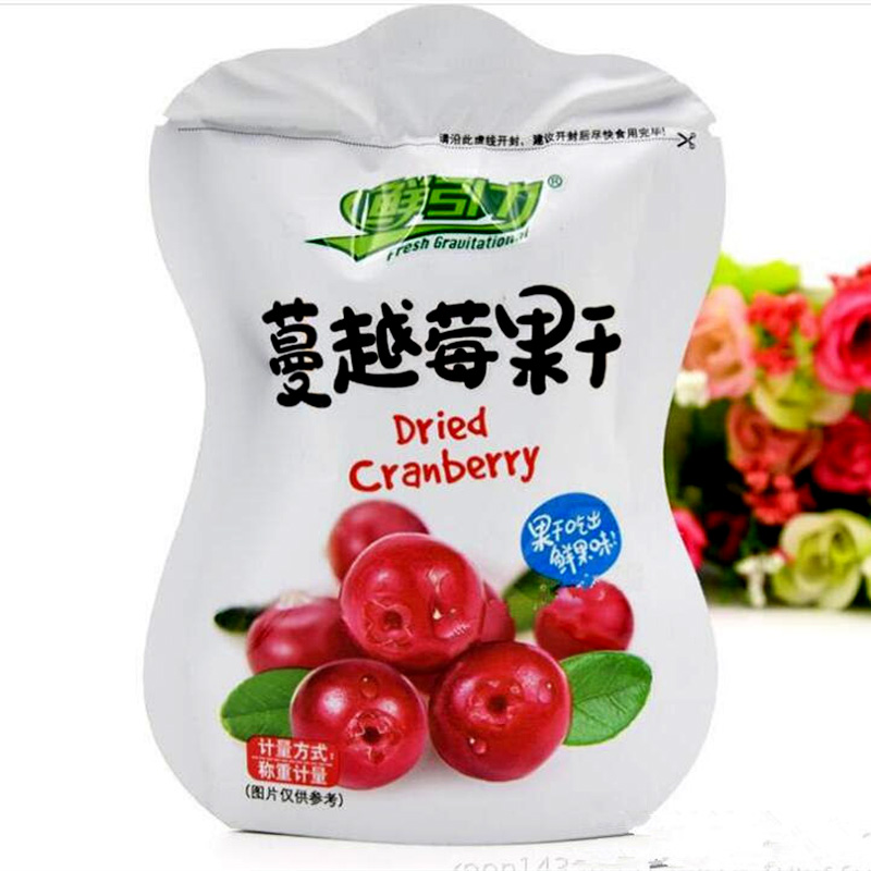 新品零食休闲蜜饯果干果脯鲜引力蔓越莓果干散装2.5kg 特价包邮