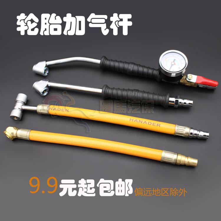 汽车轮胎气压表 胎压表 气压监测器 小大货车气压 充气嘴 充气杆