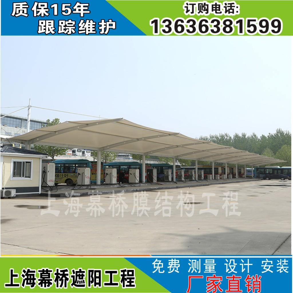 钢结构棚拉杆型景观蓬超值 汽车雨棚充电桩车棚 热卖停车棚