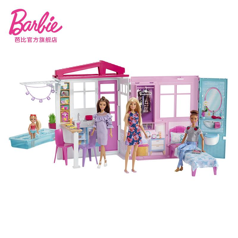 芭比娃娃闪亮度假屋芭比娃娃套装大礼盒女孩公主玩具礼物儿童玩具