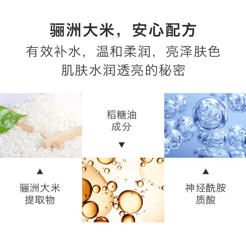 韩国菲诗小铺大米水乳套装保湿水秋冬清爽不油腻学生护肤品男女