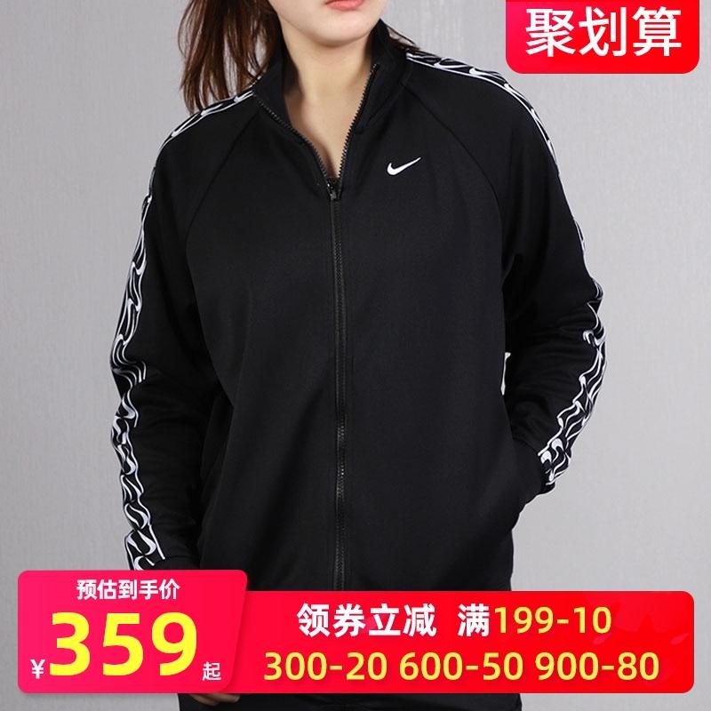 NIKE耐克套装女装2020春季新款运动服串标夹克长裤CJ7718-010