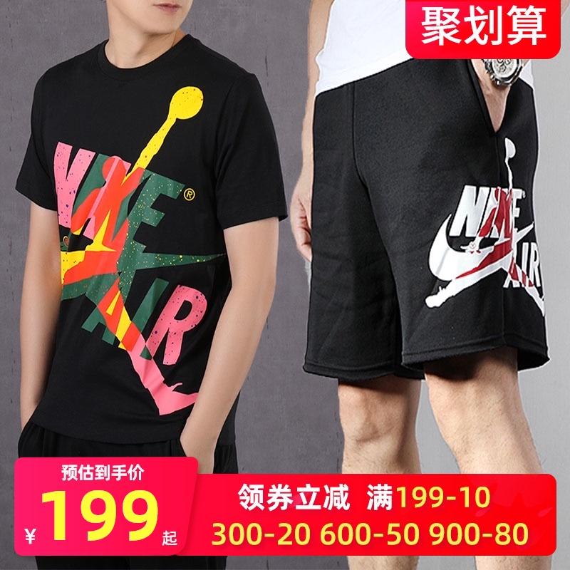 耐克套装男2020夏新款运动服AJ飞人篮球训练短袖T恤收口小脚长裤