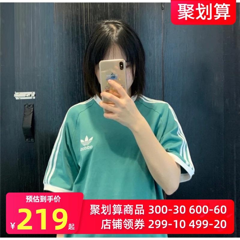 阿迪达斯三叶草男女套装情侣短袖2020夏季纯棉T恤体恤运动服半袖
