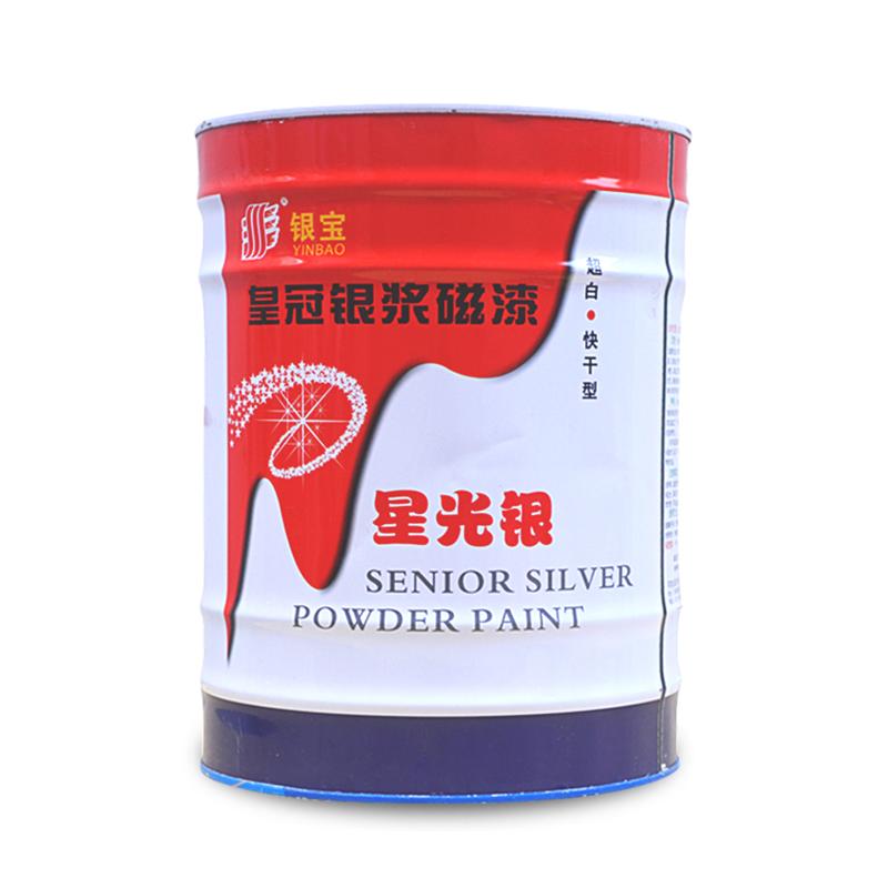 高档银浆磁漆铁门漆栏杆漆金属钢结构防锈漆室内外防腐油漆银粉漆