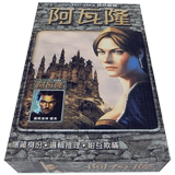 Avalon Board Game Card Resistance Organization 2 Upgrade Enhanced Chinese Extended Casual Party Werewolf Game