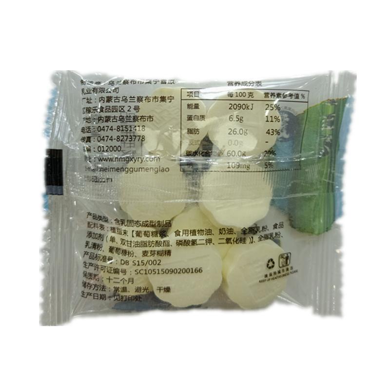 克 500 雪原奶贝内蒙古特产散装奶片原味含牛初乳奶贝休闲食品
