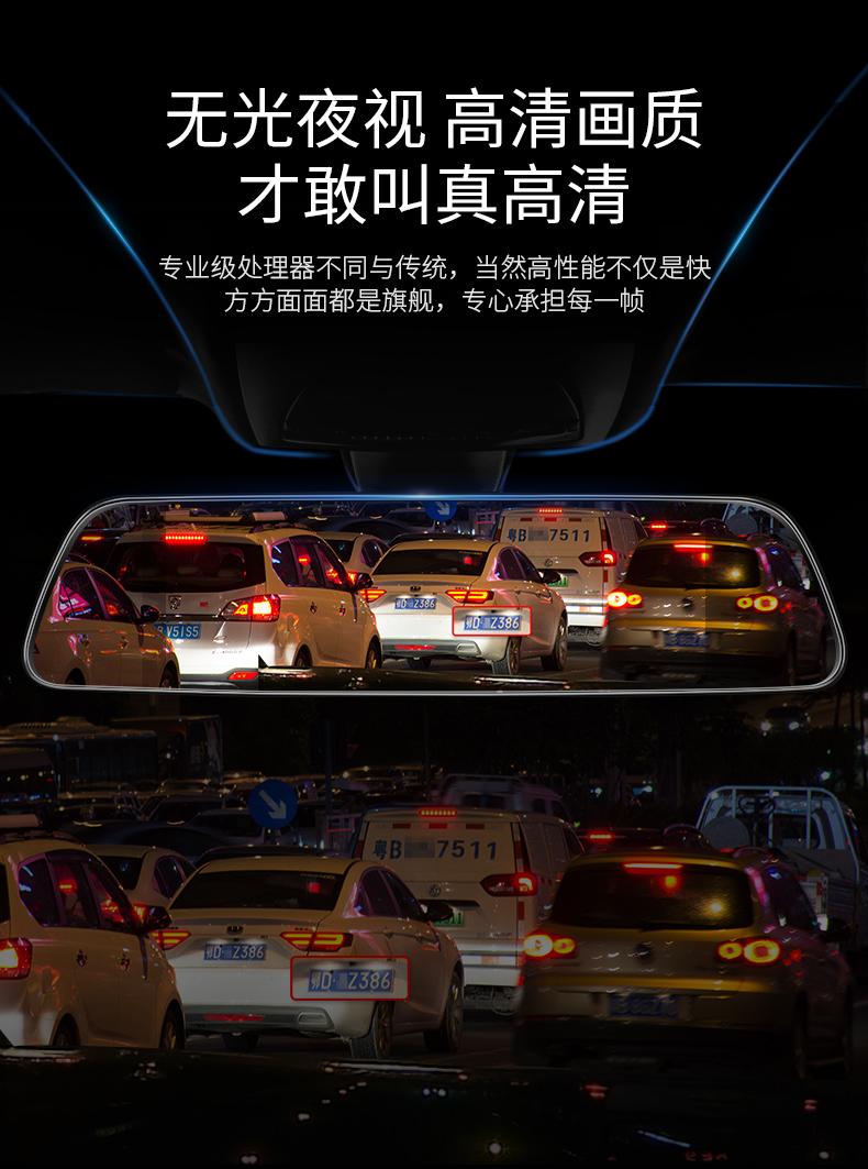 凌度行车记录仪高清夜视前后双录倒车影像媒体全景一体 路顺汽配