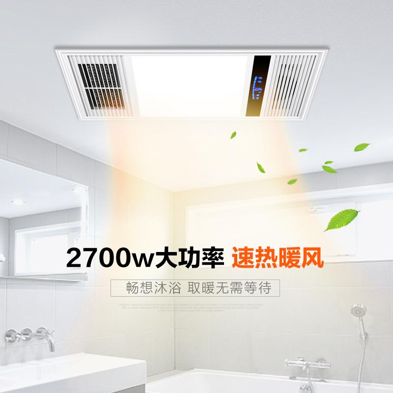 多功能风暖浴霸集成吊顶嵌入式家用卫生间浴室暖风机五合一取暖器
