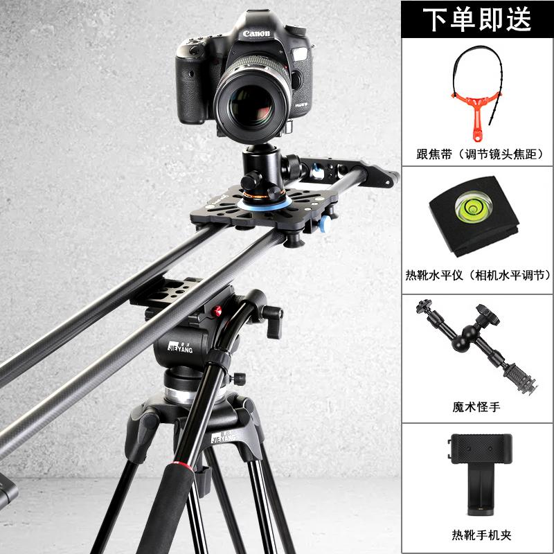 溯途碳纤维单反相机滑轨云台手机拍摄摄影摄像机轨道单反小滑轨微移专业视频录像延时摄影摇臂云台支架滑轨