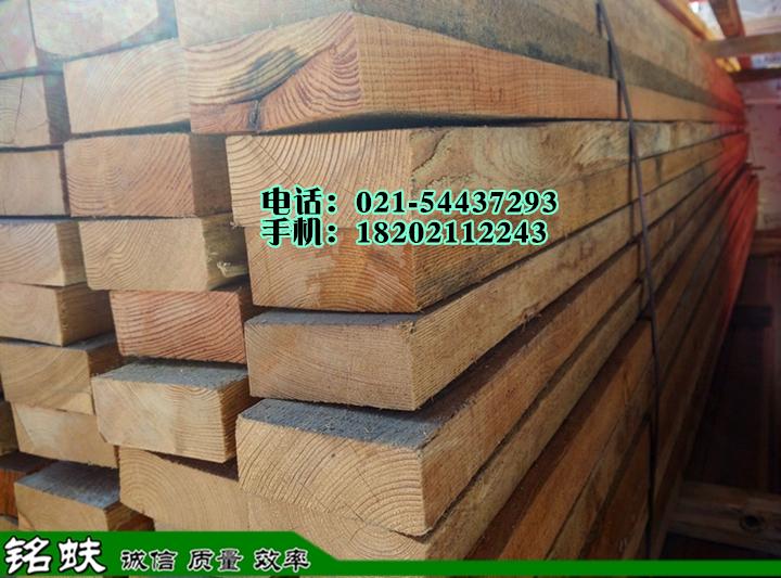 热销落叶松木龙骨工地用毛料木方条口料子建筑模板配套枕垫实木梁