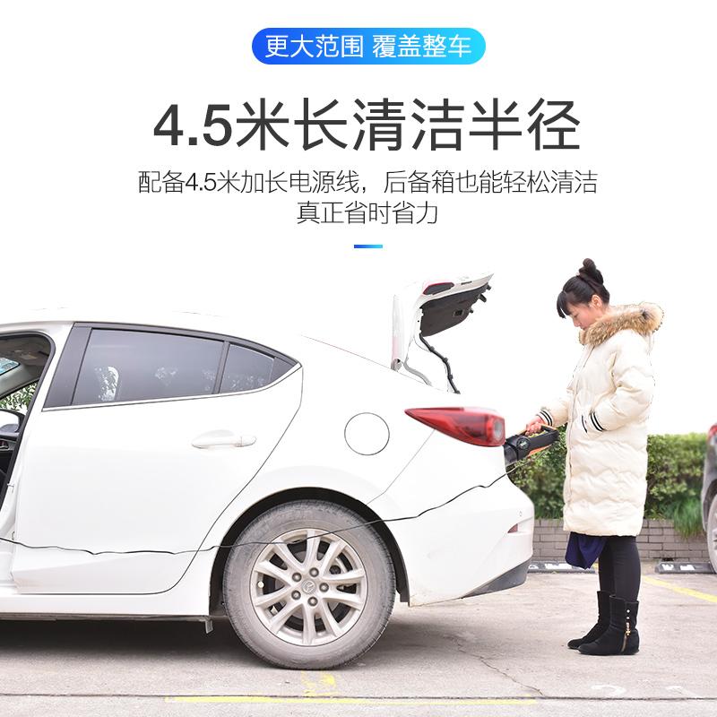 车载吸尘器汽车强力车内手持式大功率干湿两用车用充气泵四合一
