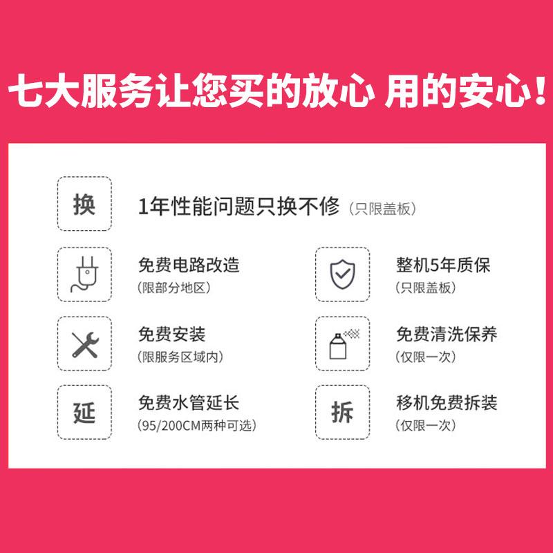 松下智能马桶盖家用全自动即热冲洗器日本电动智能坐便盖板5210