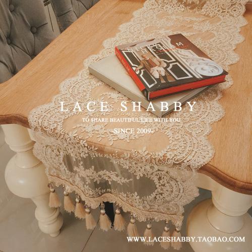 LACESHABBY進口可定製茶色原創歐式奢華蕾絲復古水晶流蘇桌旗桌布