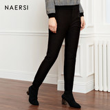 Naersi straight down trousers women 2020 winter new black slim slim thickened white duck down pants