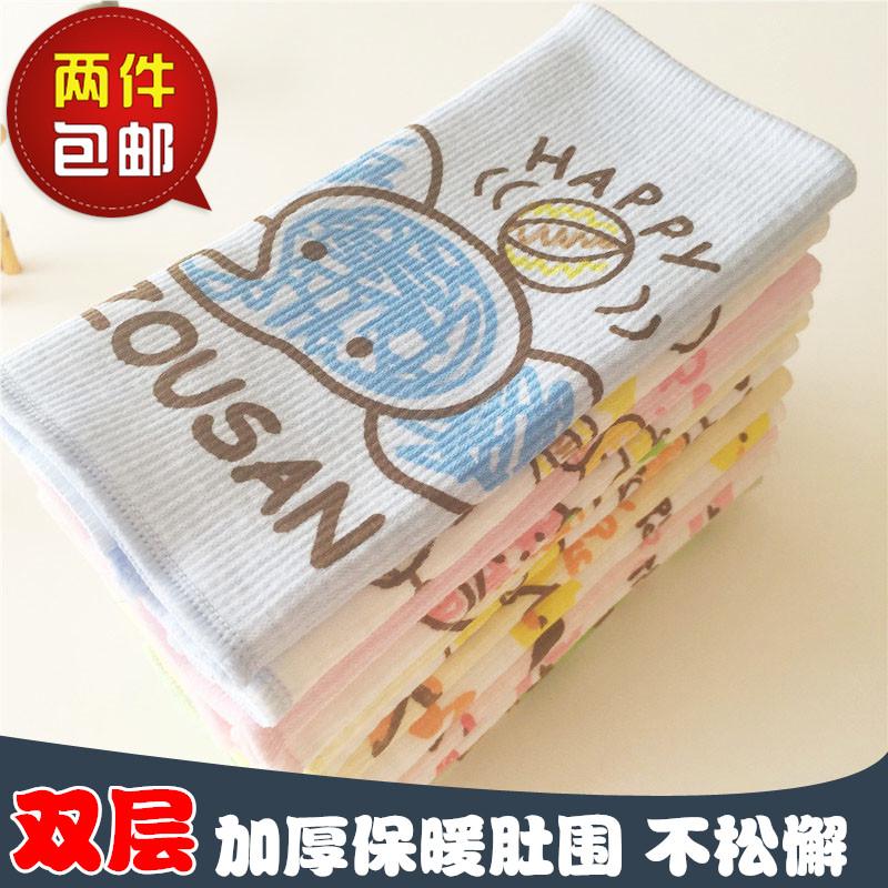 日本出口四季通用款宝宝单层双层肚围新生婴儿护肚高弹护腹卷纯棉