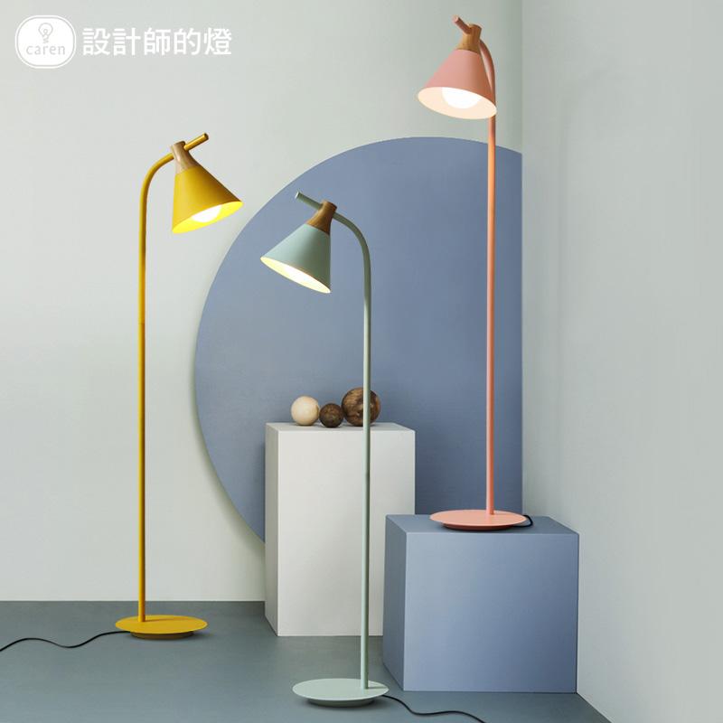 灯北欧现代简约创意温馨卧室灯床头书房彩色马卡龙落地灯 设计师