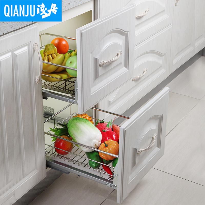 浅居 橱柜不锈钢304拉篮厨房抽屉碗架橱柜小拉篮400柜500柜蔬菜篮