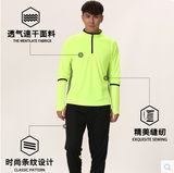 Genuine to k football suit men's spring and autumn long-sleeved football training suit football team clothing group custom jersey