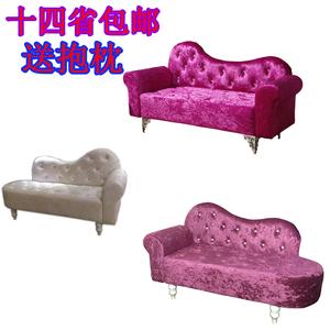 欧式布艺沙发卧室双人沙发店铺单人三人小户型沙发懒人躺椅贵妃椅