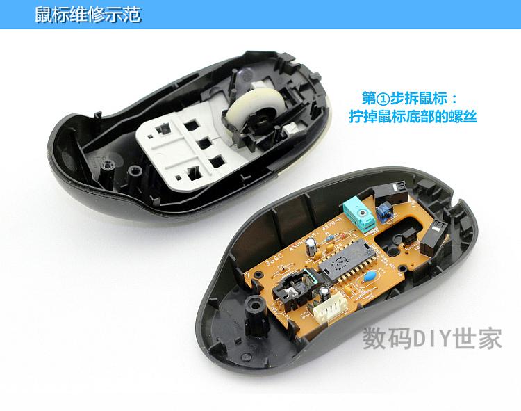 鼠标维修理换微动雷蛇蝰蛇罗技微软连击双击G302/G402/G502/G602