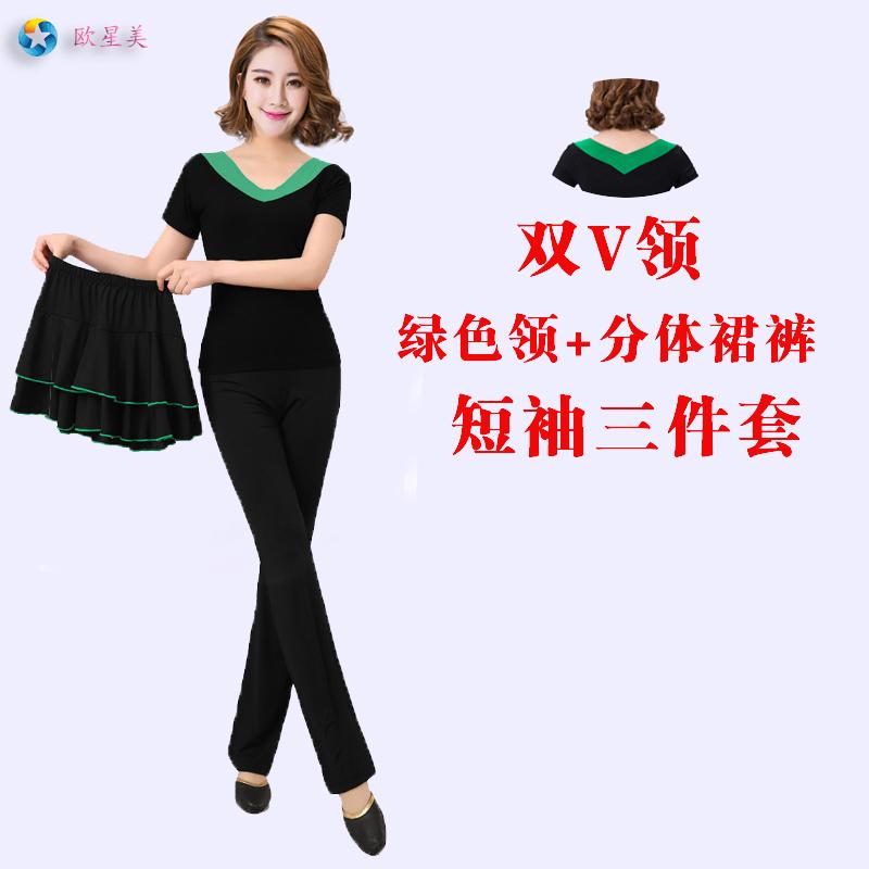 广场舞服装新款套装2019新款拉丁舞衣成人中老年舞蹈服装女裙裤