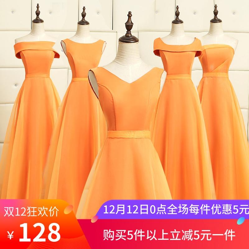 伴娘服2019新款韩版长款伴娘团礼服姐妹群结婚敬酒夏季宴会连衣裙