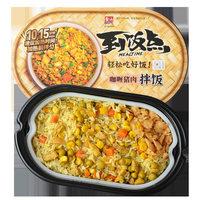 6盒紫山到饭点自热米饭咖喱牛肉饭午餐懒人速食拌饭自助加热快餐 (¥36)