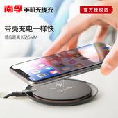 10W快充/专利散热不发烫,南孚Qi无线充电器