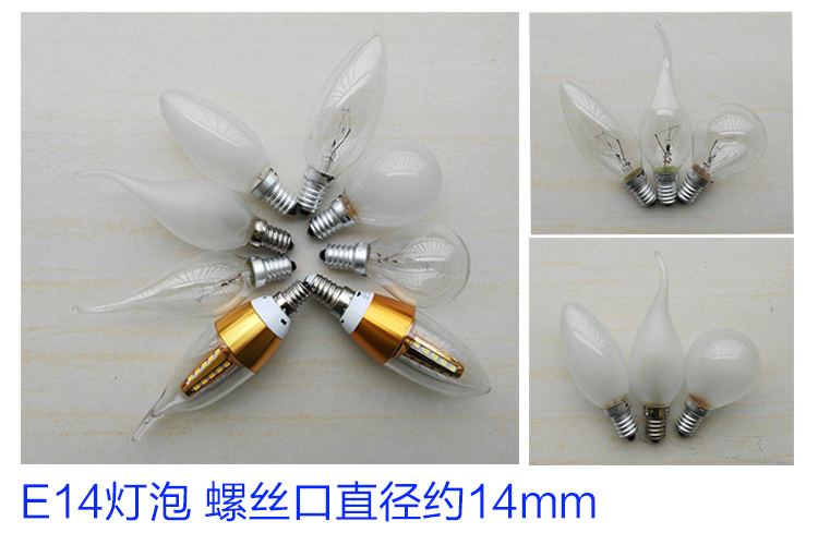 e12小灯泡螺口E14蜡烛泡led光源拉尾E17球形E27透明美国日本灯具