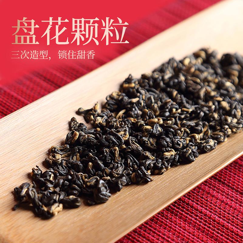 贵茶红宝石茶叶中国红礼盒贵州红茶春节送礼品浓香型红茶礼盒装