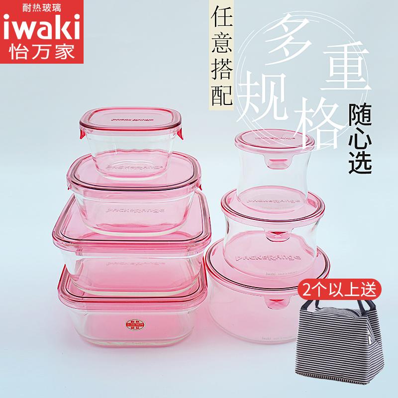 日本怡萬家耐熱玻璃保鮮盒微波爐飯盒帶飯便當盒日式冰箱收納盒