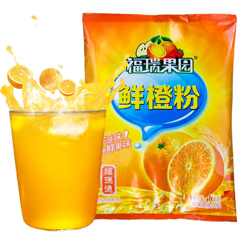 福瑞果园鲜橙粉1000g橙汁粉冲饮浓缩速溶果汁粉冲剂饮料粉冲饮品