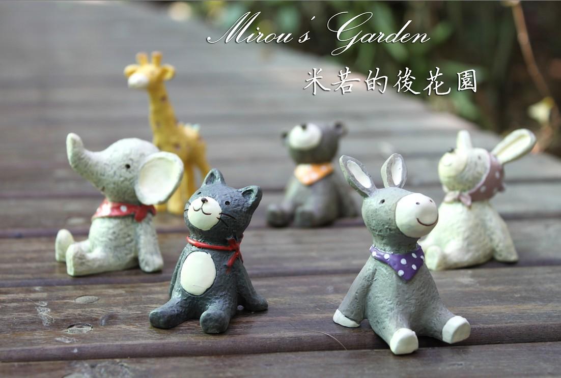 家居創意zakka兒童房櫥窗陽臺電視櫃多肉盆栽裝飾小動物們工藝品