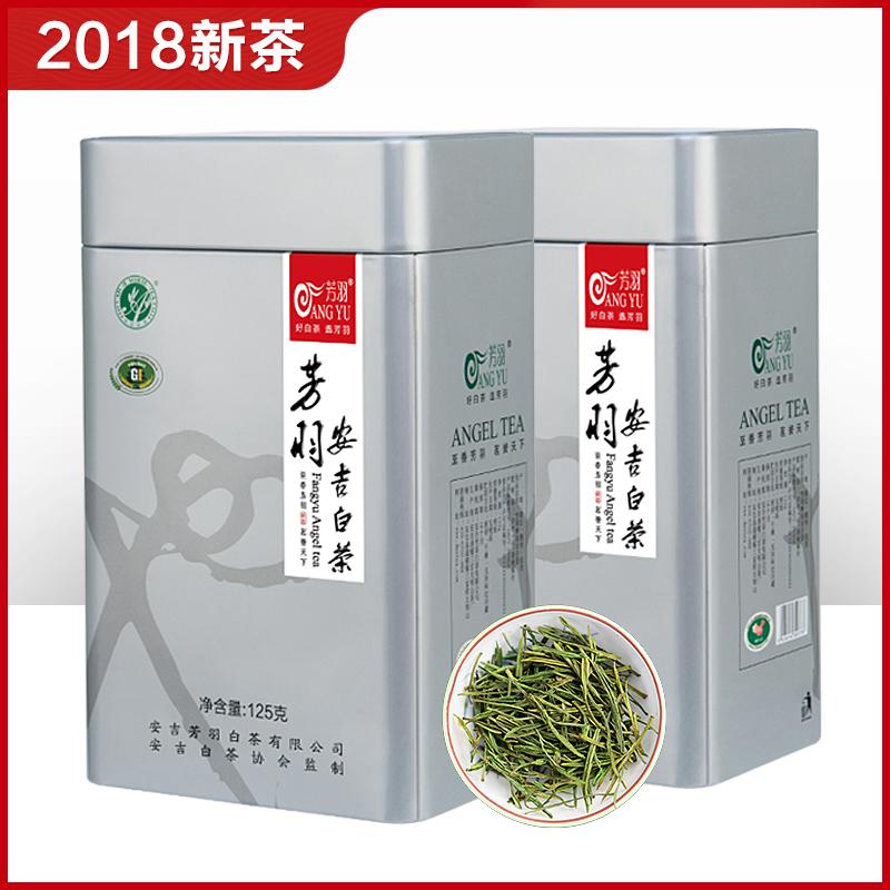 珍稀散装春茶亚博国际娱乐官方网站官方特产 2018 正宗雨前绿茶 250g 安吉白茶 芳羽