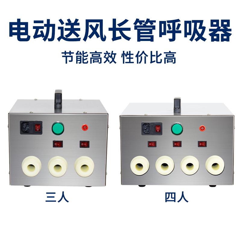 电动送风式长管空气呼吸器单人双人强制自吸式防毒长管面罩面具