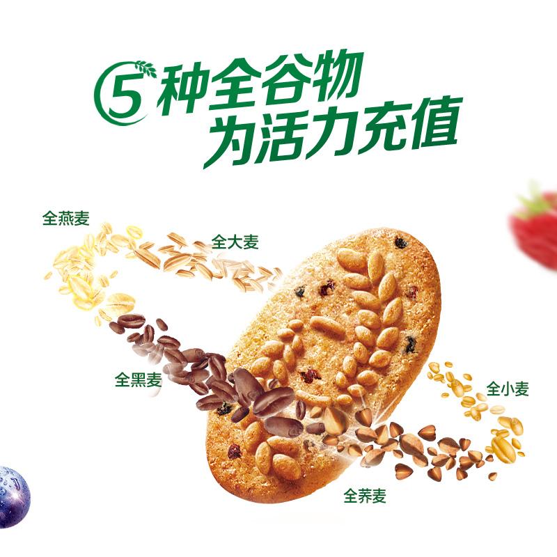 亿滋焙朗150g牛奶谷物味坚果蜂蜜味混合莓果味苹果红枣味
