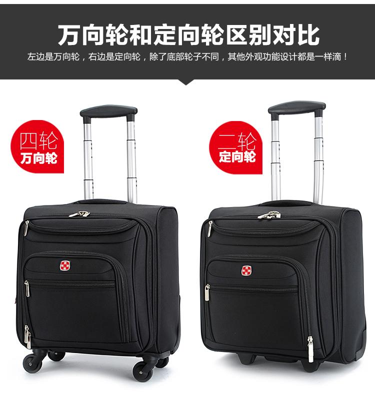 新品萬向輪拉桿箱牛津布可登機箱18寸輕便出差旅行箱男女行李箱包