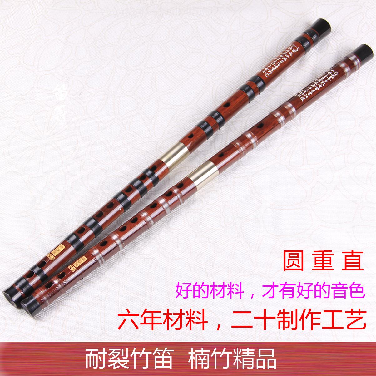 鲍妙良特制精品笛子耐裂专业竹笛国家专利厂家促销