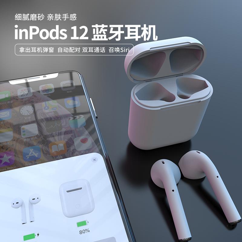 无线蓝牙耳机豆丁双耳迷你苹果安卓通用隐形微小型女生款可爱运动
