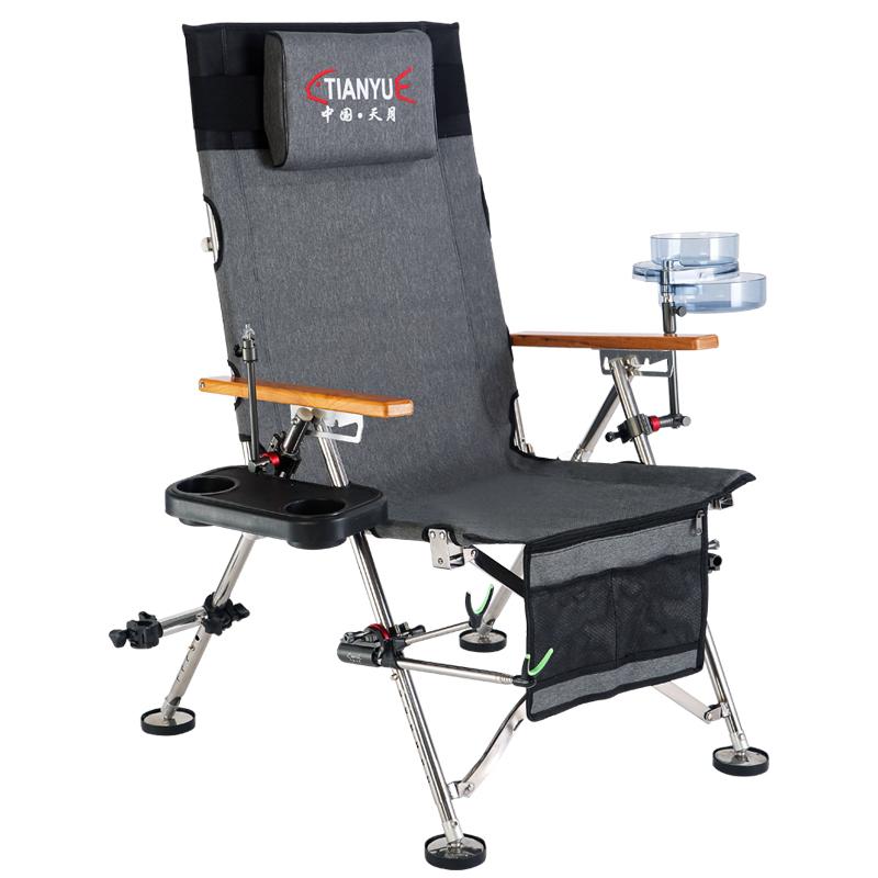 天月多功能不锈钢钓鱼坐椅凳超轻便捷式台钓椅全地形可躺加厚钓椅