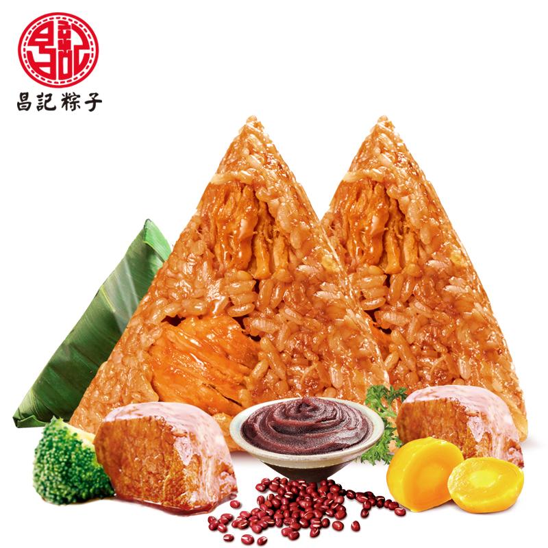 昌记粽子鲜肉粽140g/只嘉兴粽子大肉粽手工粽真空包装端午节团购