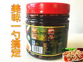 翠宏红油拌菜料750g 凉拌鸡片凉粉调料四川特产红油辣子2件包邮