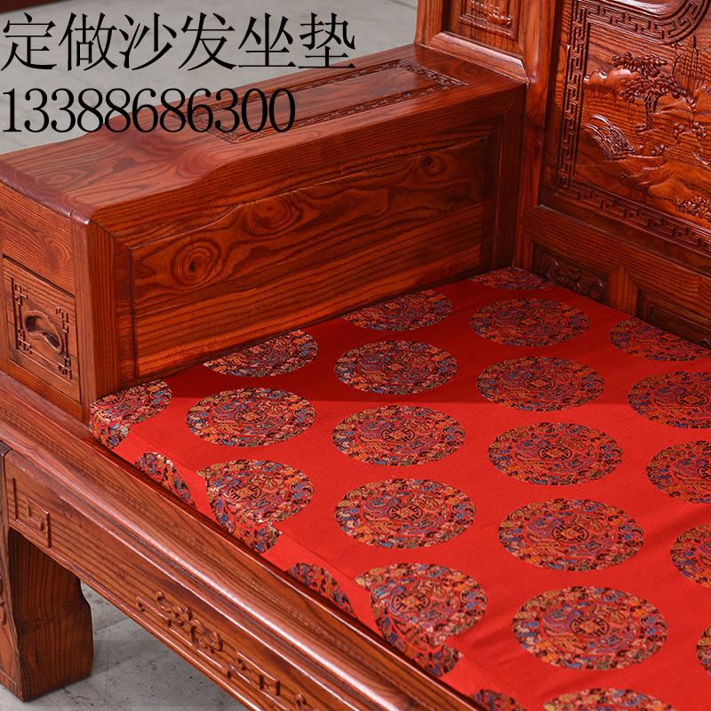 定做仿古實木中式古典紅木傢俱沙發坐墊綢緞椅墊宮廷象頭飄窗坐墊