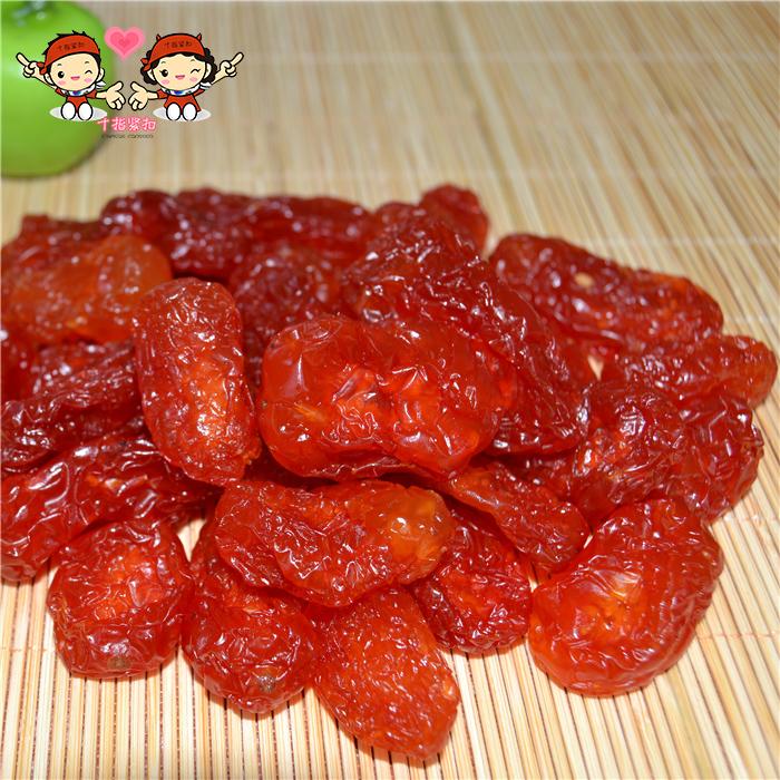 买六送一小西红柿蜜饯樱桃果脯番茄新疆圣女果干250g酸甜小番茄干
